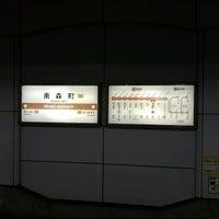 Photo taken at Sakaisuji Line Minami-morimachi Station (K13) by Mei T. on 5/6/2017