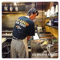Photo taken at Da Kitchen Express by Da Kitchen on 3/8/2013