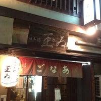 Photo taken at 日本橋 玉ゐ 日本橋室町店 by zeroweb_boss on 3/27/2013