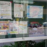 Photo taken at 岩本町ほほえみプラザ by zeroweb_boss on 6/24/2017