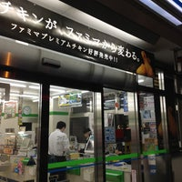 Photo taken at FamilyMart by zeroweb_boss on 4/17/2013