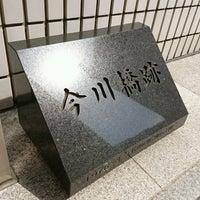 Photo taken at 今川橋跡 by zeroweb_boss on 5/22/2017