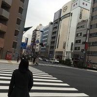 Photo taken at 馬喰町一丁目 交差点 by zeroweb_boss on 3/13/2016