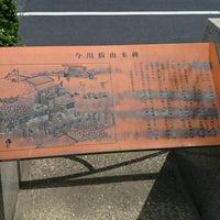 Photo taken at 今川橋跡 by zeroweb_boss on 5/29/2017
