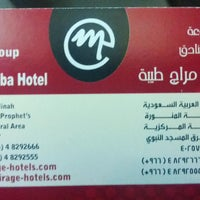 Photo taken at Mirage Taiba   مِراج طيبة by Habeeb A. on 9/1/2013