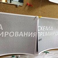 Photo taken at Кабинет МОПа by Верунька  С. on 3/3/2014