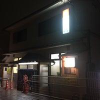 Photo taken at 竹乃湯 by Hiroshi N. on 11/14/2017