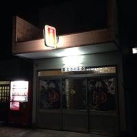 Photo taken at ときわ湯 by Hiroshi N. on 2/6/2014