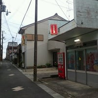 Photo taken at ときわ湯 by Hiroshi N. on 9/24/2012