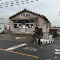 Photo taken at 砂原温泉 by Hiroshi N. on 1/28/2016