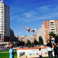 Photo taken at Площадка у ТРЦ «Июнь» by Natasha S. on 9/6/2014