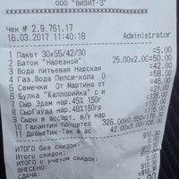 """Photo taken at Продукты """"визит-3"""" by Алексей Н. on 3/16/2017"""