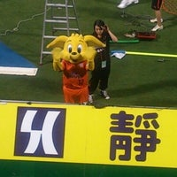Photo taken at IAI Stadium Nihondaira by Funachan T. on 9/15/2012