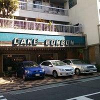 9/22/2013にFunachan T.がボンボン 本店で撮った写真