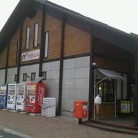 Photo taken at 道の駅 三本木 やまなみ by Hisashi K. on 3/25/2013