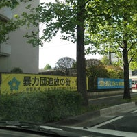 Photo taken at 宮城県警察 泉警察署 by Hisashi K. on 5/23/2013