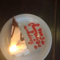 Photo taken at Secret Recipe by QuiNey K. on 8/7/2017