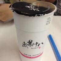 Photo taken at 武茶18 by Yun P. on 5/7/2013
