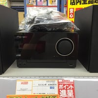 Photo taken at ヤマダ電機 テックランド名古屋千種店 by Ueo K. on 11/8/2015
