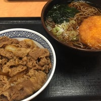 Photo taken at Yoshinoya by Takahiro O. on 1/31/2017