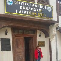 Photo taken at Şuhut Atatürk Konağı by 🌙💲📧N on 3/20/2015