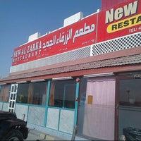 Photo taken at Al Zarka Restaurant by Hammas S. on 1/1/2014