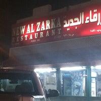 Photo taken at Al Zarka Restaurant by Hammas S. on 10/1/2014