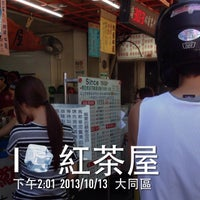 Photo taken at 紅茶屋 by 至韋 洪. on 10/13/2013