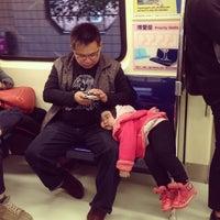 Photo taken at 捷運忠義站 MRT Zhongyi Station by 至韋 洪. on 3/4/2013