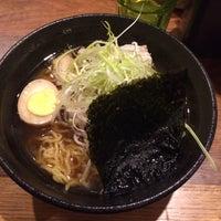 Photo prise au Yukiguni 雪国 par Kamila K. le2/3/2016