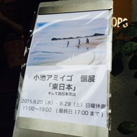 Photo taken at スペース ユイ by Masayoshi O. on 8/27/2015
