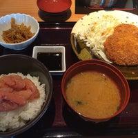 Photo taken at Hakata Motsunabe Yamaya by Masahiro T. on 10/9/2014