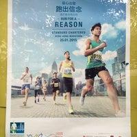 Photo taken at Hong Kong Squash Centre 香港壁球中心 by Yang Elvi A. on 12/27/2014