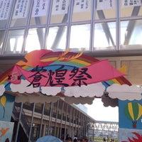 Photo taken at Yokohama Science Frontier High School by kame3 on 9/21/2013