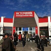 Photo taken at Минеральный источник №4 by Ilyas K. on 12/3/2012