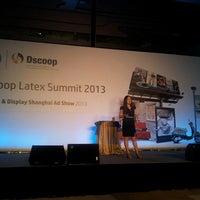 Photo taken at DSCOOP Latex Summit 2013 by Rana R. on 7/9/2013