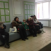 Photo taken at Мои документы by Глеб В. on 3/19/2013