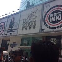 Photo taken at Macau Square 澳門廣場 by Rhaye Vivien R. on 5/24/2016