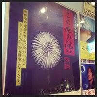 Photo taken at Shin-Bungeiza by imi y. on 3/12/2013