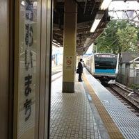 Photo taken at JR Ōimachi Station by orange m. on 5/17/2013