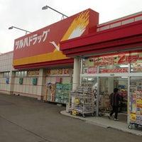 Photo taken at Tsuruha Drug by orange m. on 4/21/2013