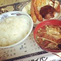 Photo taken at キッチン フライパン by korosuke1013 on 4/18/2014