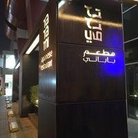 Photo taken at Ta Ta Mi   Japanese Resturant by Nasir A. on 9/8/2017