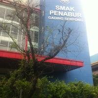 Photo taken at SMAK PENABUR Gading Serpong by Kriesshella Y. on 7/5/2013
