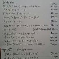 Das Foto wurde bei CRAFT BEER MARKET 高円寺店 von Hayato O. am 11/29/2014 aufgenommen