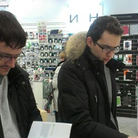 Photo taken at Ноу-Хау by Серж Е. on 2/28/2013