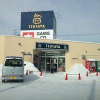 Photo taken at TSUTAYA 厚別西4条店 by ひろ on 2/9/2013