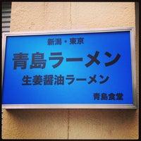 6/28/2013にくましあんが青島食堂 秋葉原店で撮った写真