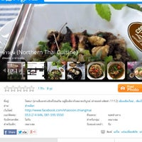 Photo taken at ร้านอาหารพื้นเมือง ข้าวอุ่น Northern Thai Cuisine by Jarunee M. on 2/26/2014