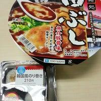 Photo taken at Sunkus by Tatsuya M. on 12/14/2012